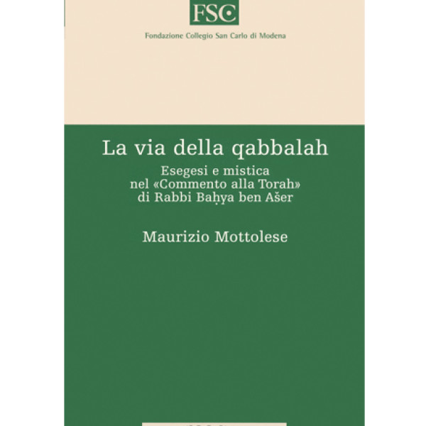 La via della qabbalah