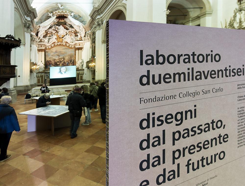 Laboratorio 2026